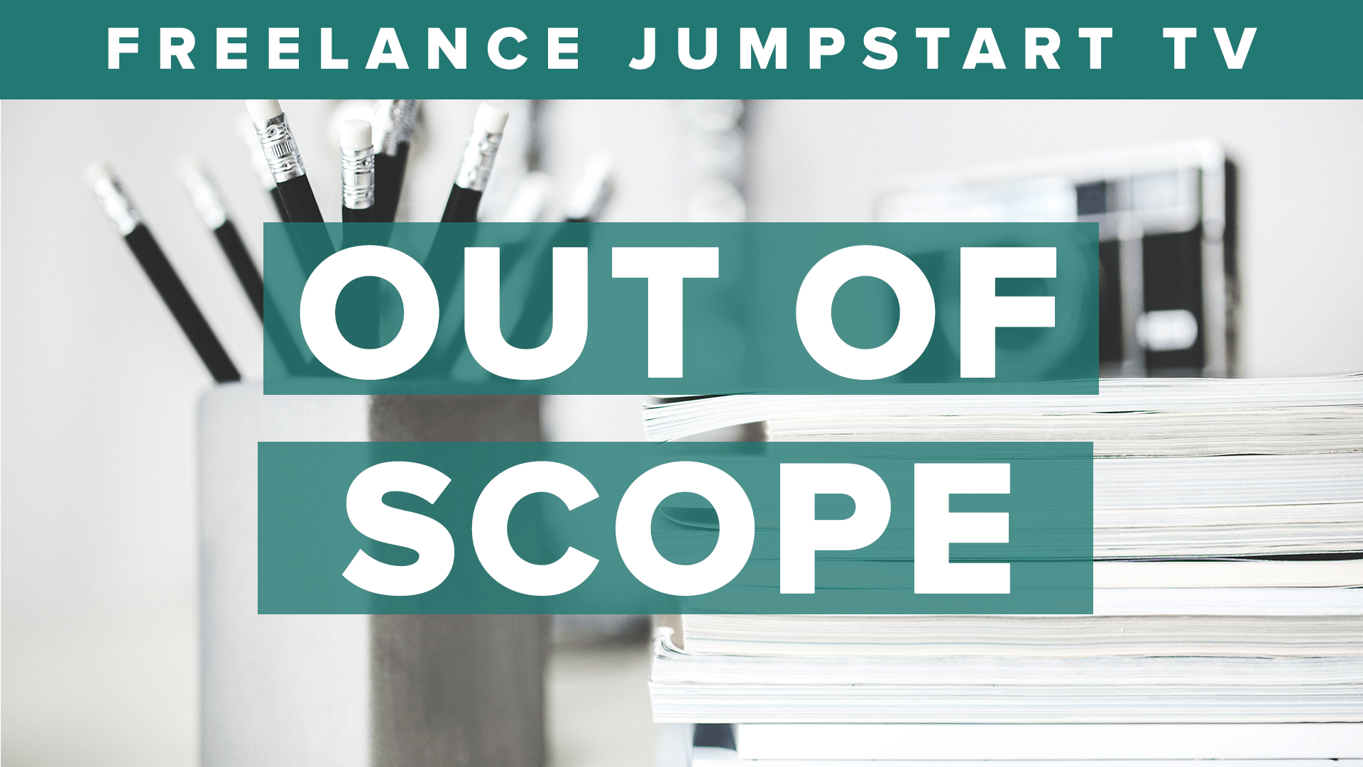 out-of-scope